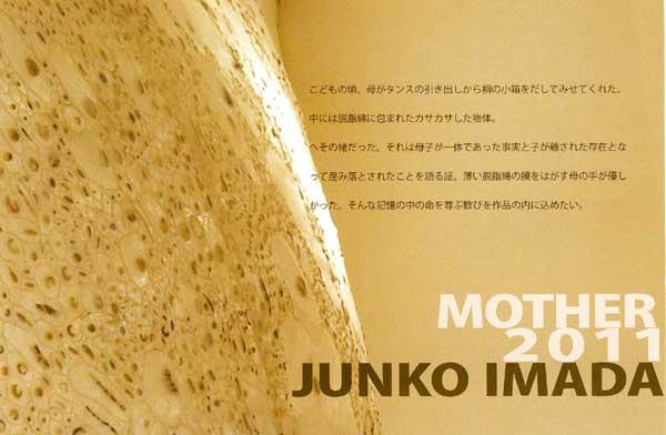mother-1.jpg