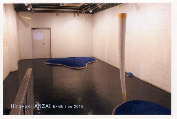anzai2015.jpg