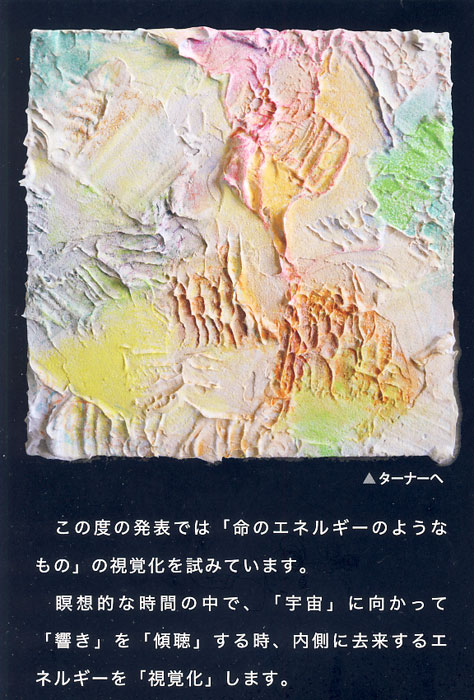 2016hirosue.jpg