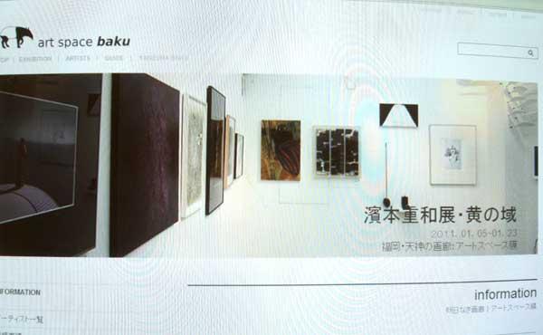 artspacebaku.jpg