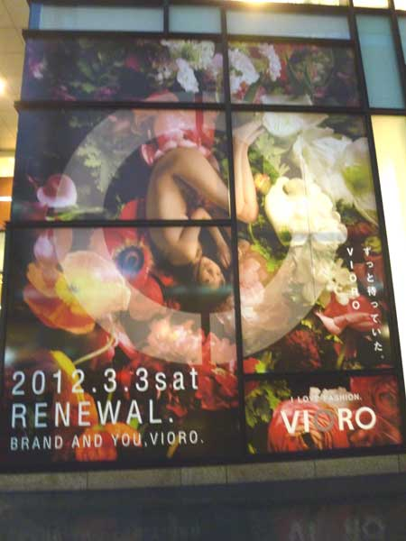 sakiko-2.jpg